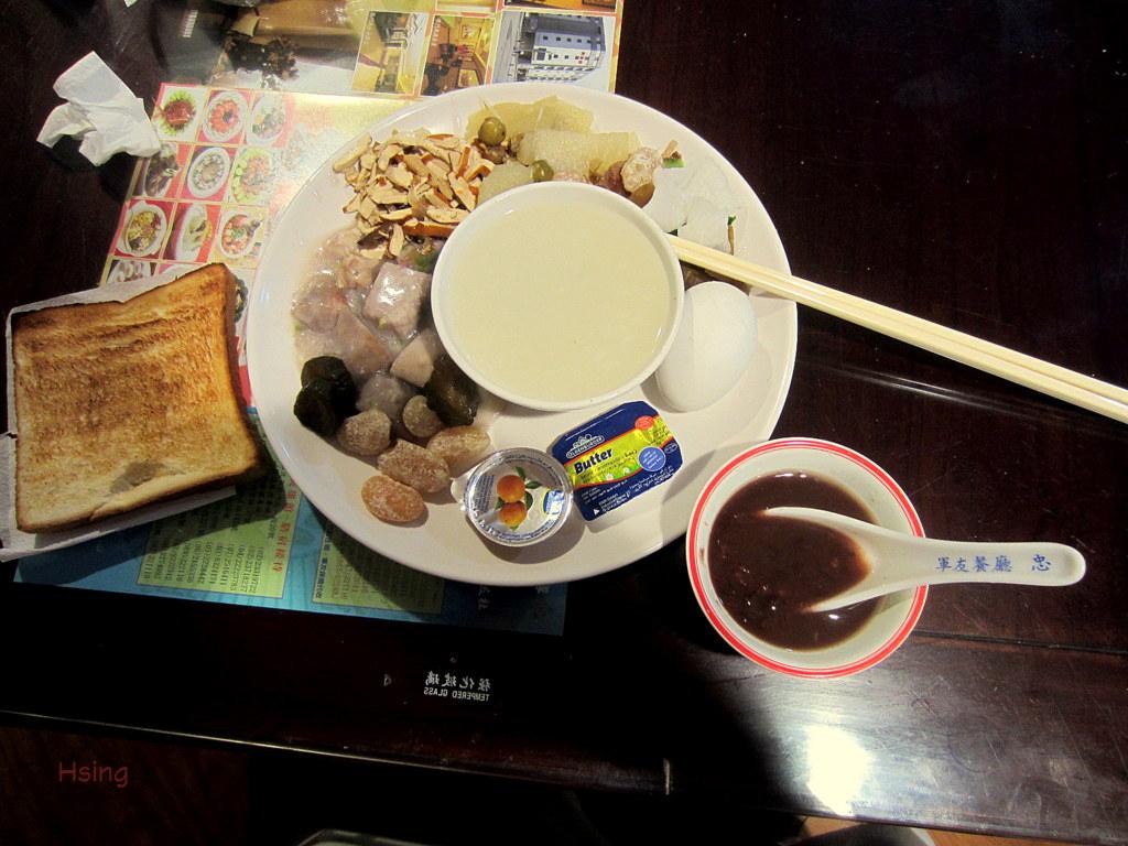 e697a9e9a490e7acace4b880e8bcaa-breakfast-1st-round.jpg (1024×768)